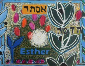 der Name Esther, bzw. Hadassa, 40x50 cm, Öl-P. 2020