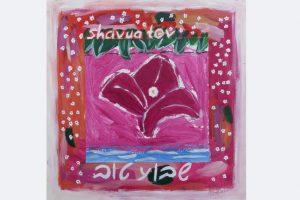 """Marlis Glaser, """"Shavua tov – eine gute Woche"""", zu Shavei Zion/ Israel, Öl-P. 40 x 40 cm"""